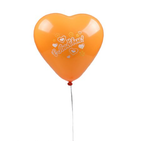 Product Шарик оранжевый «С любовью»